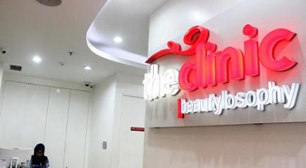 Klinik Kecantikan di Bogor | Terbaik, Aman dan Murah