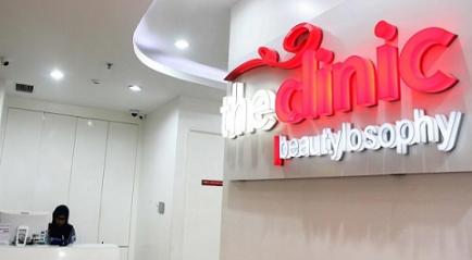 Klinik kecantikan Jember Murah aman berkualitas