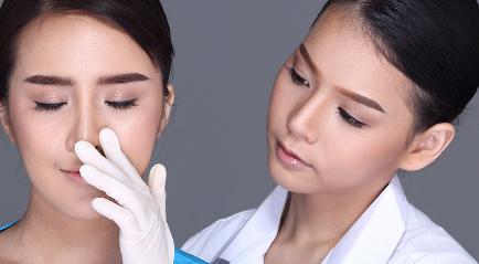 Klinik kecantikan Terbaik 2020 Terpopuler
